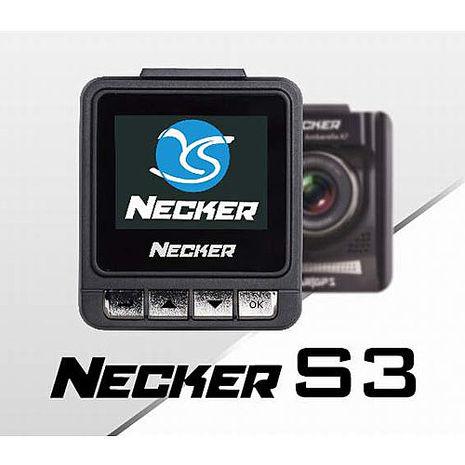耀星NECKER S3 145度超廣角高畫質行車記錄器