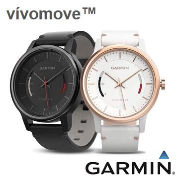 GARMIN vivomove智慧指針式腕錶精品典雅款-白色
