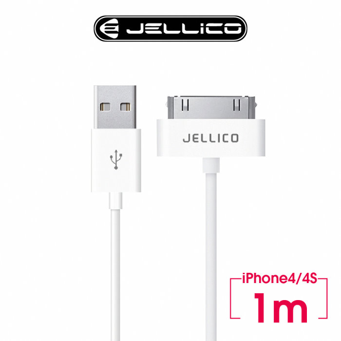 【JELLICO】 1M 耐用系列 Apple iPhone4/4S 30pin 充電傳輸線/JEC-NY10-WTA1