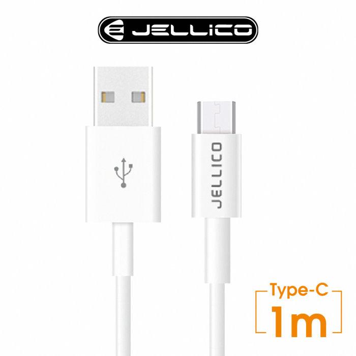 【JELLICO】 1M 青春系列 Type-C 充電傳輸線/JEC-QS07-WTC1