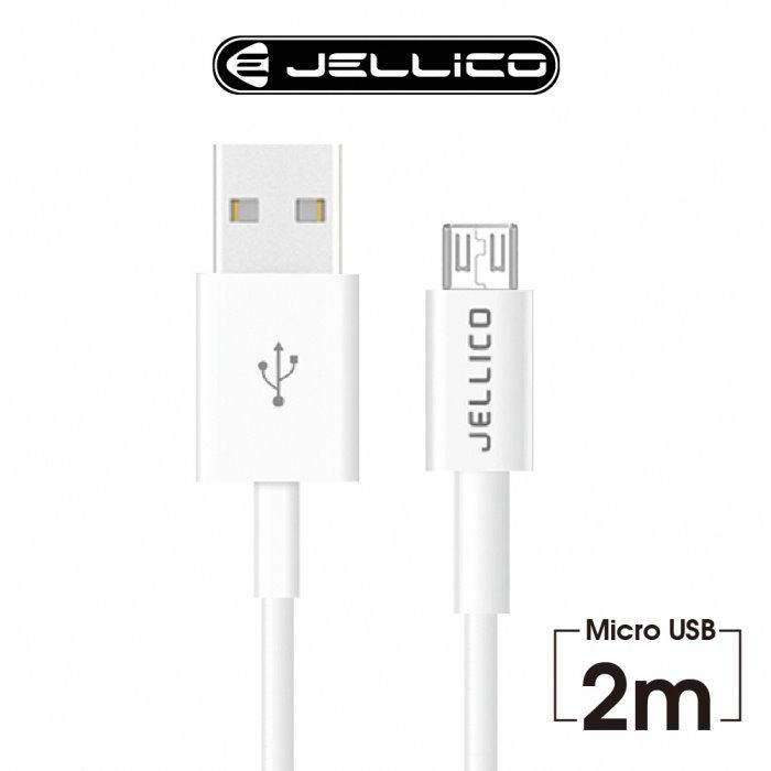 【JELLICO】 2M 青春系列 Mirco-USB 充電傳輸線/JEC-QS07-WTM2