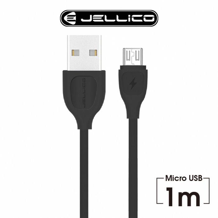 【JELLICO】 1M 果漾系列 Mirco-USB 充電傳輸線/JEC-YG10-M