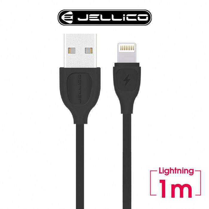 【JELLICO】 1M 果漾系列 Lightning 充電傳輸線/JEC-YG10-BKL