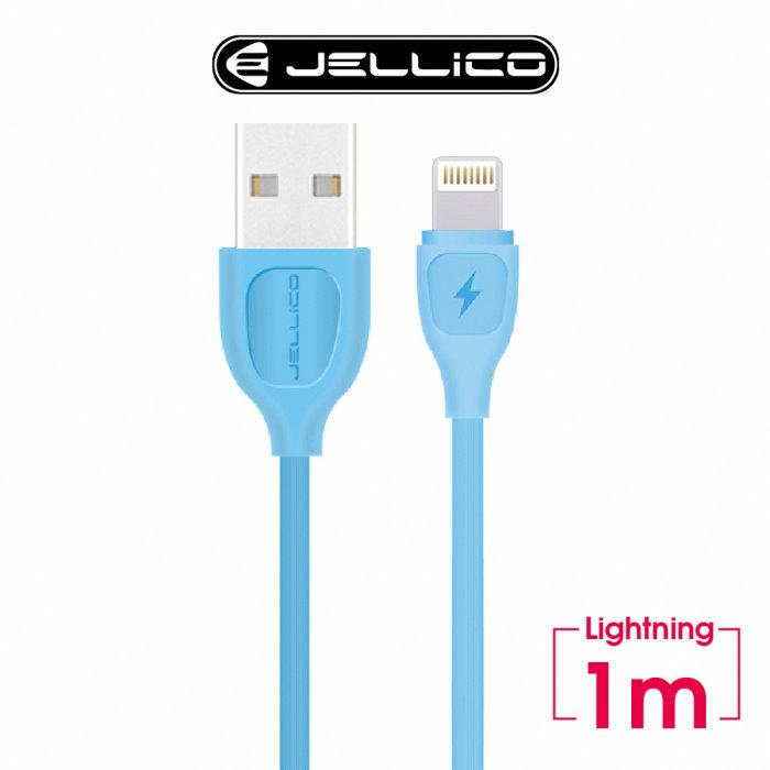【JELLICO】 1M 果漾系列 Lightning 充電傳輸線/JEC-YG10-BUL