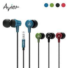 【Avier】 1.2M COLOR MIX 鋁合金入耳式耳機/AVMEEDX3