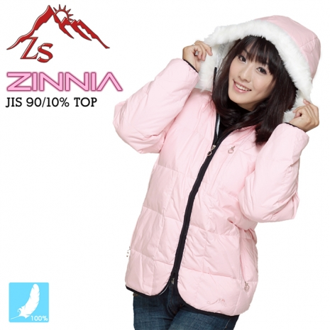 ZS Zinnia 時尚簡約女款特級羽毛外套S