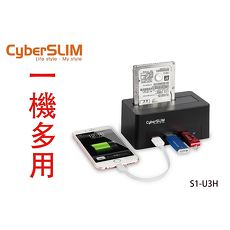 CyberSLIM S1-U3H 6G 2.5吋/3.5吋外接硬碟座 帶USB3.0HUB