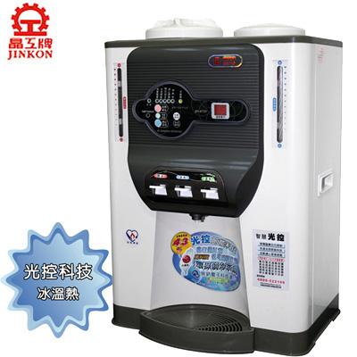 晶工牌光控科技冰溫熱開飲機JD-6725