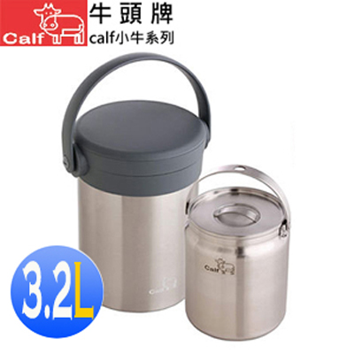 牛頭牌小牛真空保溫燜燒鍋 3.2L
