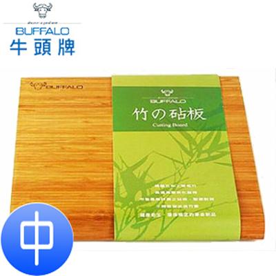 牛頭牌毛竹腳墊中砧板(35.5cm)