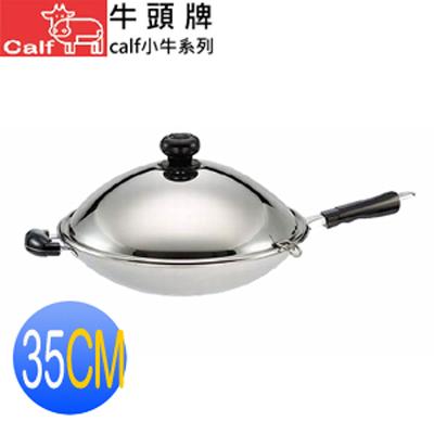 牛頭牌雅登Classic炒鍋多層鋼單耳炒鍋35cm