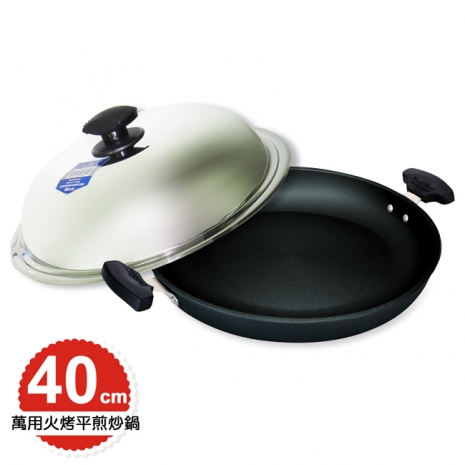 寶馬牌瓷釉萬用火烤平煎炒鍋_40cm JA-A-010-040-D