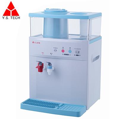 元山 微電腦蒸汽式溫熱開飲機 YS-869DW