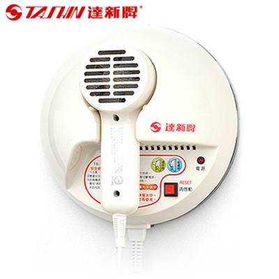 達新 掛壁式吹風機 TS-1291