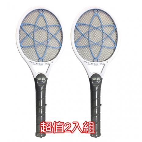 安寶三層鋰電充電式電蚊拍(兩入裝)  AB-9935