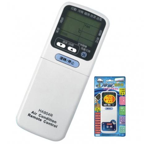 北極熊普騰冷氣遙控器 HA904R-家電.影音-myfone購物