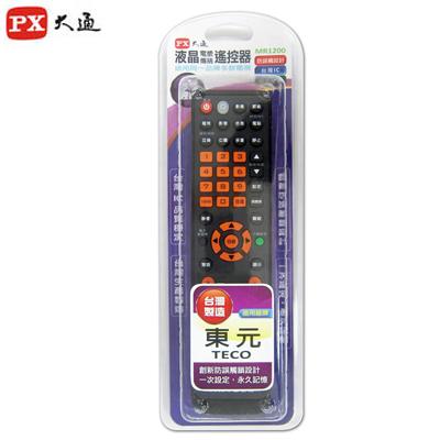 PX大通 東元TECO 全機型電視遙控器 MR1200