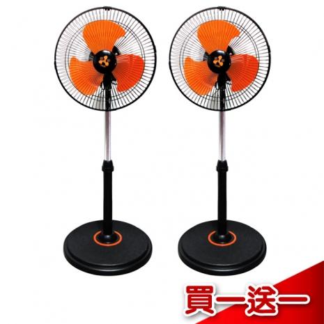 《買一送一》伍田12吋超廣角循環涼風扇 WT-1211