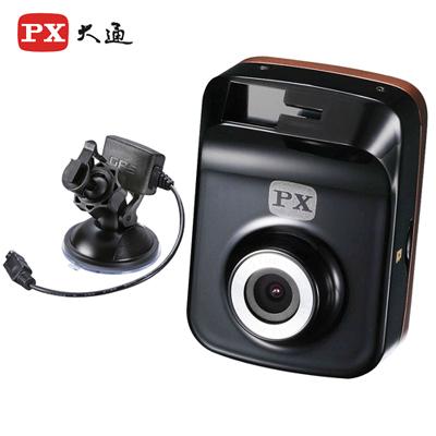 PX大通HD1080高畫質行車記錄器(可縮時錄影,智慧警示) DV-2200