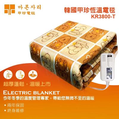 韓國甲珍雙人恆溫電毯 KR3800-T