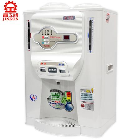 晶工牌節能科技溫熱全自動開飲機 JD-5426B