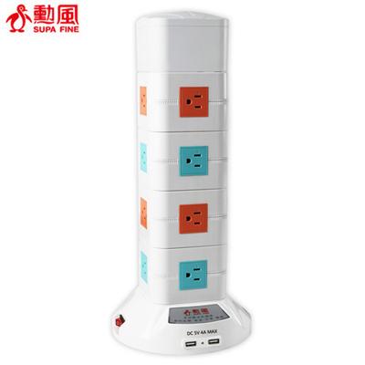 勳風3D多功能立式USB電源插座 4層 HF-395-4