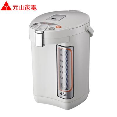 元山4.5公升三段保溫電熱水瓶 YS-591AP
