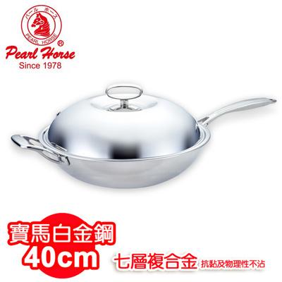 寶馬牌白金鋼七層複合金炒鍋 40cm單把 TA-S-118-040-A