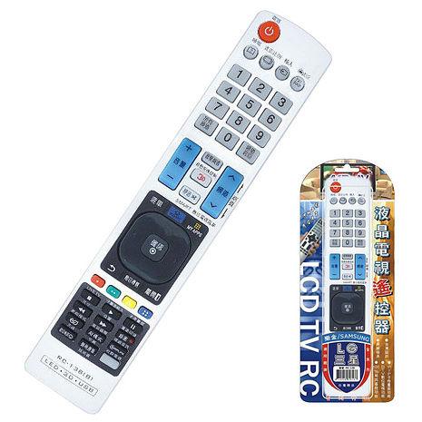 LG樂金液晶電視專用遙控器 RC-138-家電.影音-myfone購物