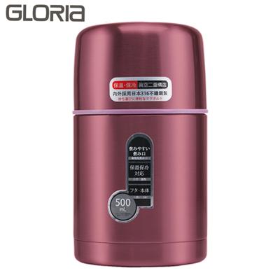 【GLORIA】日本SUS#316不鏽鋼悶燒食物罐 500ml GBM-50D