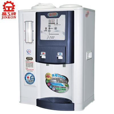 晶工牌省電奇機光控溫熱全自動開飲機 JD-3713 ★贈送濾心x2