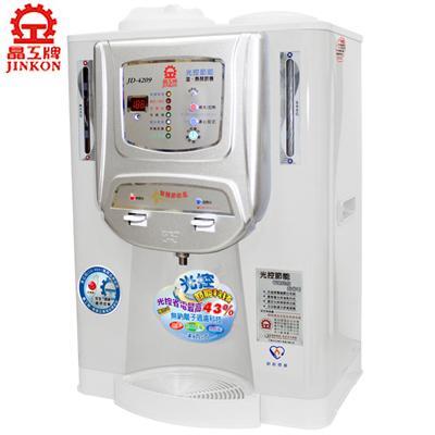 晶工牌光控溫熱全自動開飲機 JD-4209 ★贈送濾心x2