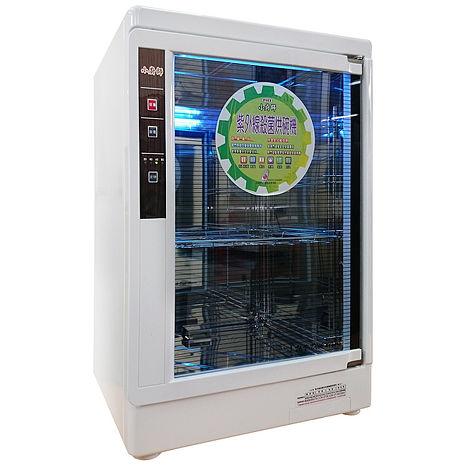小廚師四層紫外線殺菌烘碗機 TF-900