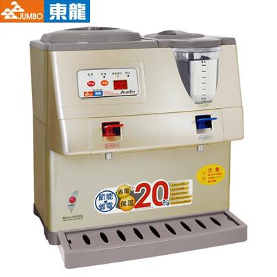 東龍蒸汽式溫度顯示溫熱開飲機 TE-151AS