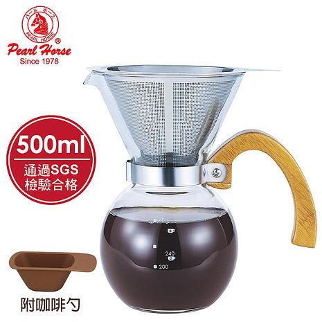 日本寶馬500ml多功能手沖壺(咖啡、茶葉) TA-G-01-500