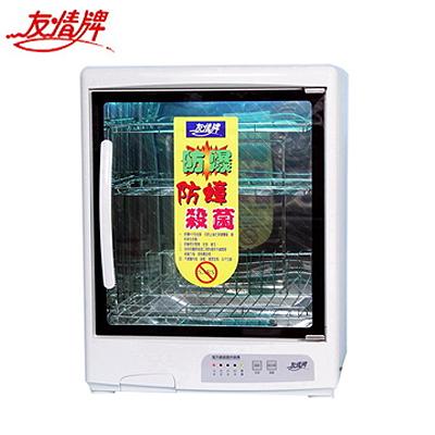 友情牌三層紫外線殺菌烘碗機 PF-627