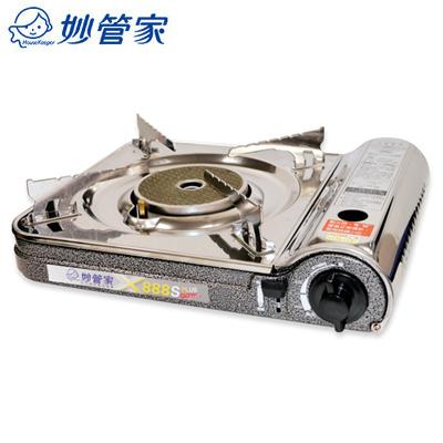 妙管家紅外線防風瓦斯爐 X888S