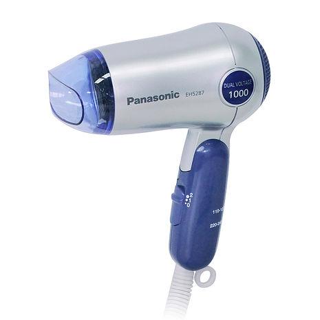 【Panasonic國際牌】旅行用國際電壓摺疊吹風機 EH-5287