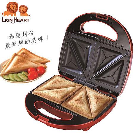 【獅子心】三明治點心機(紅色) LST-138