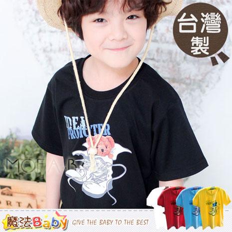 魔法Baby~台灣製插畫靴子熊短T~k28034~白6