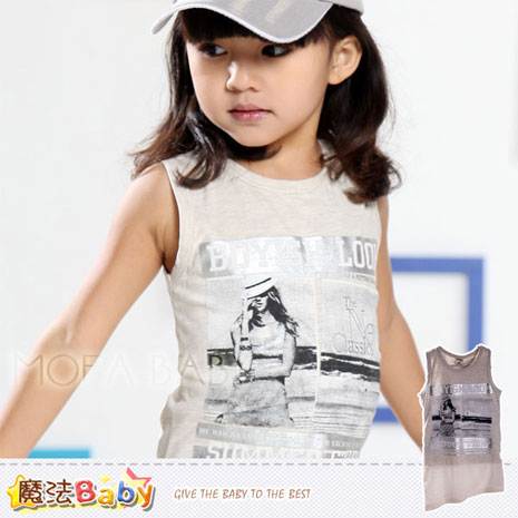 【魔法Baby】DODOMO品牌~時尚美人下薄紗連身裙~k28157~尺碼9