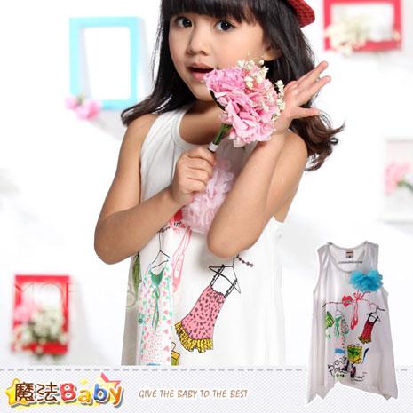 【魔法Baby】DODOMO品牌~立體藍花朵插畫風A型連身裙~k28164~尺碼7