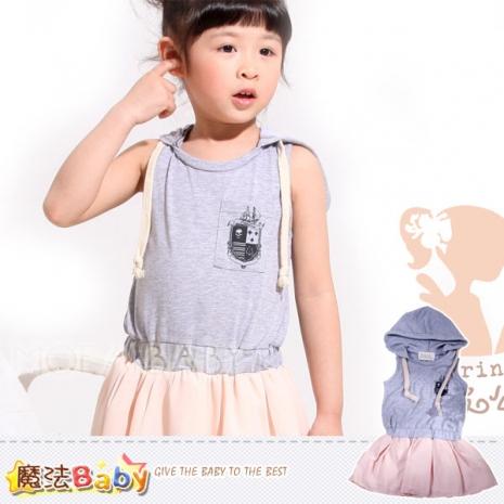 魔法Baby~夏季雪紡連帽背心連身裙/洋裝~K27747~尺碼5