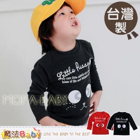 【魔法Baby】台灣製造幼兒插畫小貓長袖圖Tee/上衣(黑.紅)~男女童裝~k29390桔3