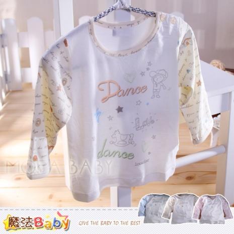 【魔法Baby】百貨專櫃正品LOU&DIER~薄長袖肩開居家上衣(藍.粉.黃)~男女童裝~k29574粉6