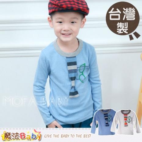 魔法Baby~台灣製造假領帶長袖圖T/上衣(藍.灰)~男童裝~k30105-服飾‧鞋包‧內著‧手錶-myfone購物