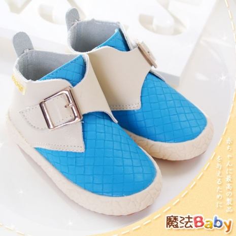 魔法Baby~KUKI質感系素面領巾風柔軟短筒潮鞋(藍)寶寶鞋/學步鞋~男女童鞋~時尚設計童鞋~sh098921