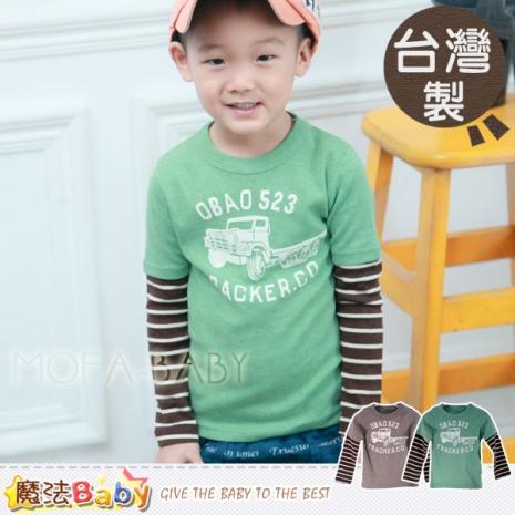 魔法Baby~台灣製造假兩件卡車長袖圖T/上衣(綠.咖啡)~男童裝~k30167綠7