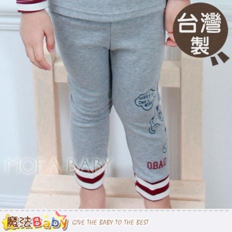 魔法Baby~台灣製造機器人兒童長褲/褲子~男童裝~k30181-服飾‧鞋包‧內著‧手錶-myfone購物