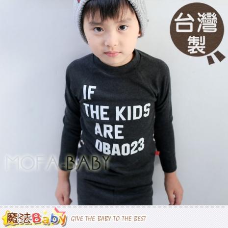 魔法Baby~台灣製造帥氣文字長袖圖T/上衣~男童裝~k32185-服飾‧鞋包‧內著‧手錶-myfone購物